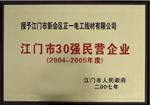 1-120GG62UDB.jpg